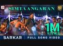 Simtaangaran из ф Sarkar 2018
