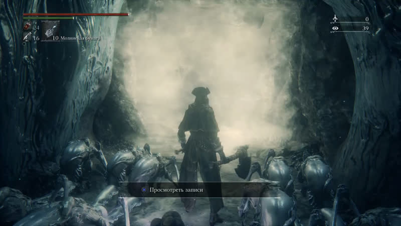 Bloodborne Orphan of kos