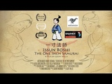 'Issun Boshi The One-Inch Samurai' HD 1080p