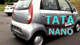 Бюджетный дешевый автомобиль-Tata Nano из Индии.