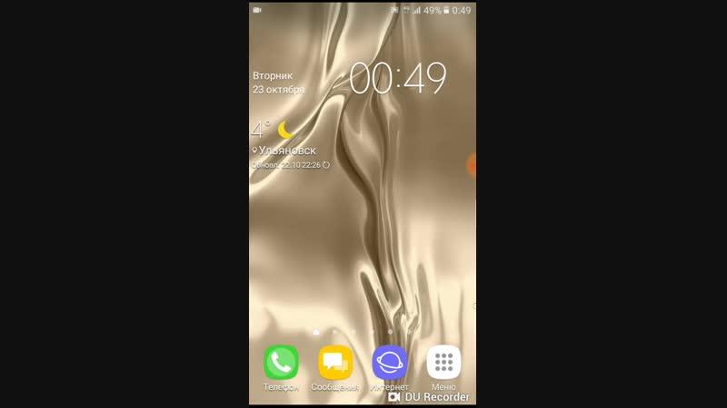 Приложение DU Recorder для записи и обработки видео с экрана смартфона