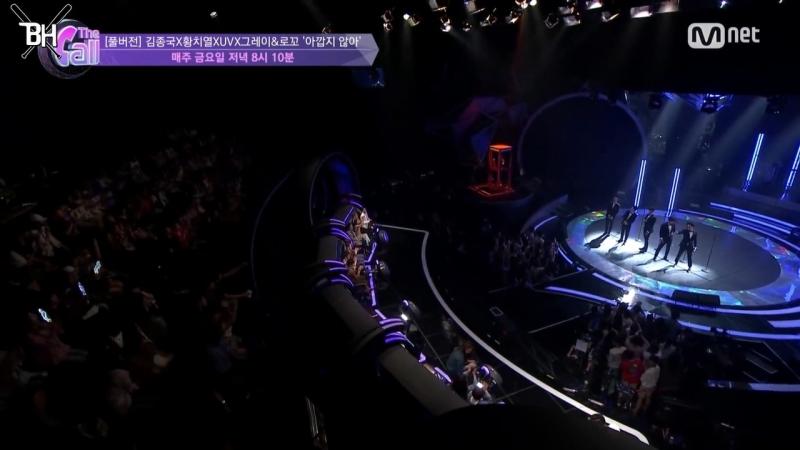 [KARAOKE] Gray, Loco, Kim Jong Kook, Hwang Chiyeul, UV — All 2 U (рус. саб)