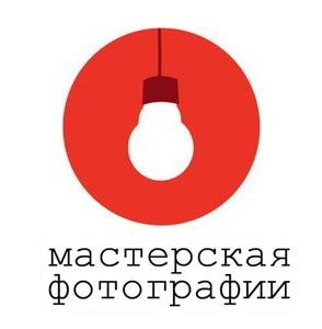 Афиша Воронеж Снимаем на плёнку