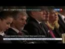 Новости на Россия 24 Политический кризис в Словакии куда приведет страну череда отставок