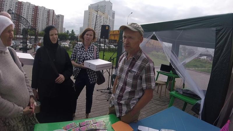 2 фестиваль ремесленного хлеба. Сказитель Александр Маточкин. Ёмазай и Ёлы-палы.