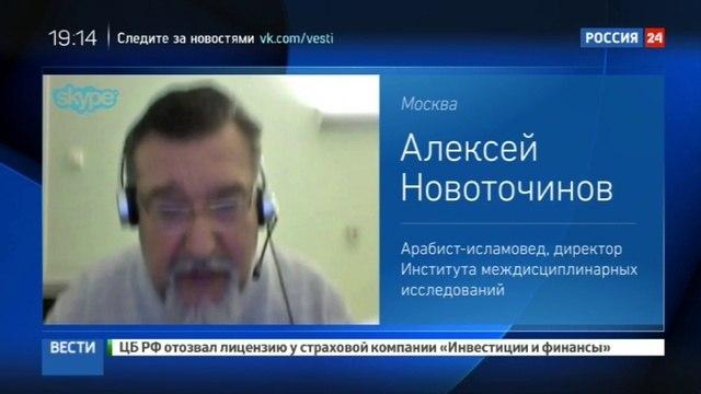 Новости на «Россия 24» • Потери в Ираке: американцы создали видимость освобождения