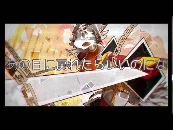 【Baion Urushi】Last Continue【UTAUcover】