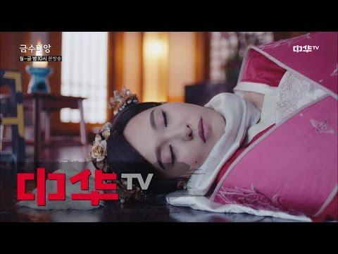 Princess Weiyoung 17화. 일촉즉발! 미앙을 향해 뛰어라 탁발준! 170116 EP.17