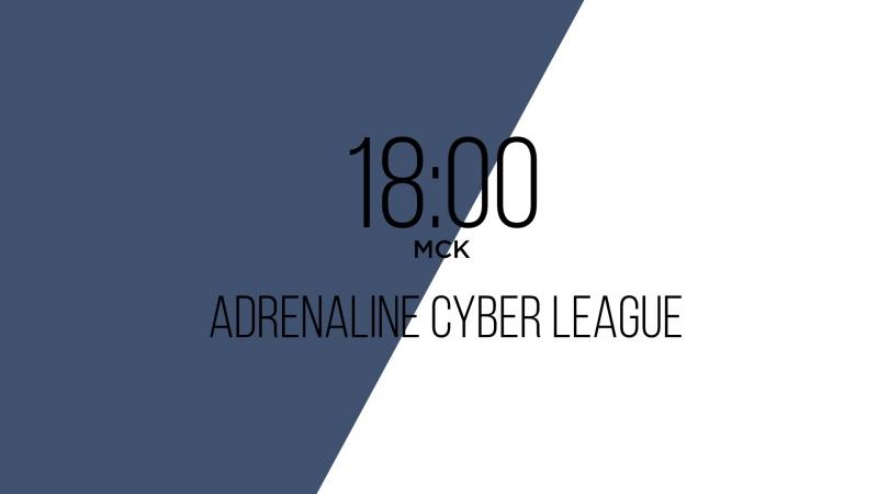 Полуфинал Adrenaline Cyber League: Gambit Esports vs SK Gaming