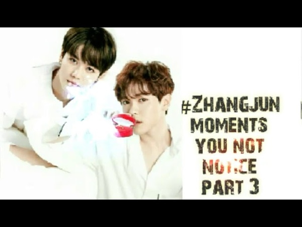 Idol Producer ♥ Nine percent You Zhangjing Lin Yanjun -长得俊 Cp Moments part 3