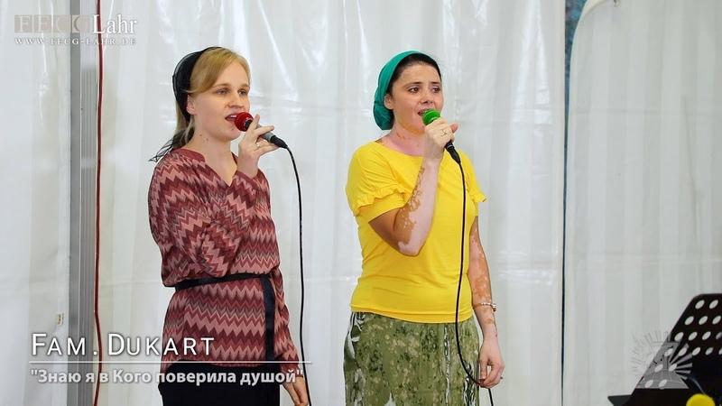 FECG Lahr Fam Dukart Знаю я в Кого поверила душой Bibelfestival 2018
