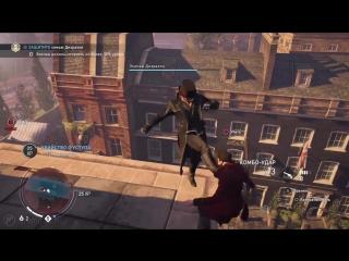 Assassin's Creed- Синдикат - Мнение Александра Шакирова_HD.mp4