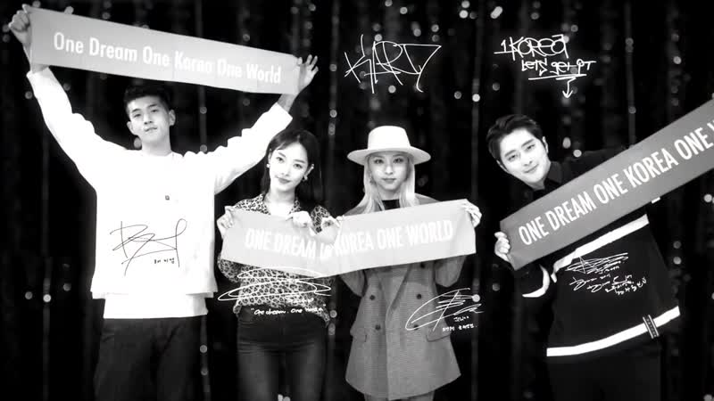 MV TEASER Korean Dream KARD