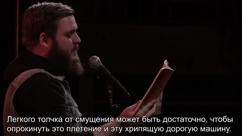 Neil Hilborn - I Don't Need to Have a Better Day, I Need to Feel Better About This One (rus sub)