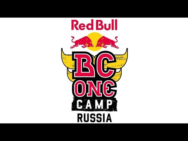 RED BULL BC ONE RUSSIAN CAMP - DAY 1 - 2018 - SPB - BM VIDEO - FAST DELIVERY livestream
