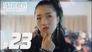 [Show] 181213 Rocket Girls 101 Research Institute Ep. 23 @ Meiqi XuanYi