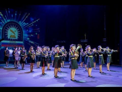 Гала концерт победителей X Всероссийского фестиваля творчества кадет «Юные таланты Отчизны»