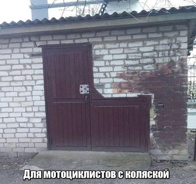 http://pp.userapi.com/c845123/v845123296/1d2eab/7fDo81KRUME.jpg