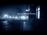 [Ночь на Кладбище] ТРИ СТРАШНЫЕ ИСТОРИИ -