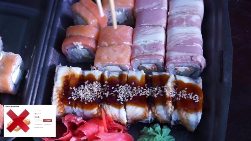 PRosto Eda PRosto Обжорик Обзор доставки Sushi Me Москва Магазин вкусных суши правда он смотреть онлайн без регистрации