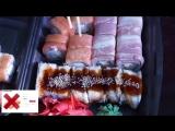 [PRosto Eda] PRosto Обжорик. Обзор доставки Sushi Me Москва. Магазин вкусных суши, правда он?