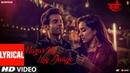 Nazar Na Lag Jaaye With Lyrics STREE Rajkummar Rao Shraddha Kapoor Ash King Sachin Jigar