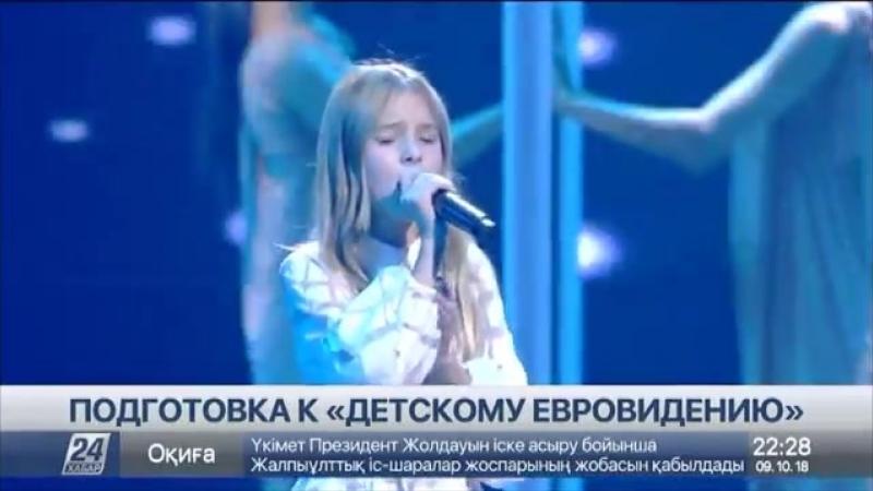 Данэлия Тулешова продолжает готовиться к Детскому Евровидению