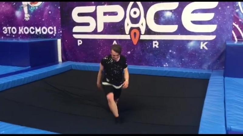 Приземление на супер-мат