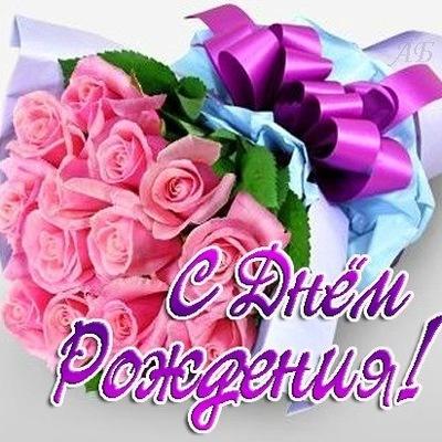Евгения Резчикова