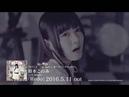 Konomi Suzuki -「Redo」 ReZero kara Hajimeru Isekai Seikatsu OP