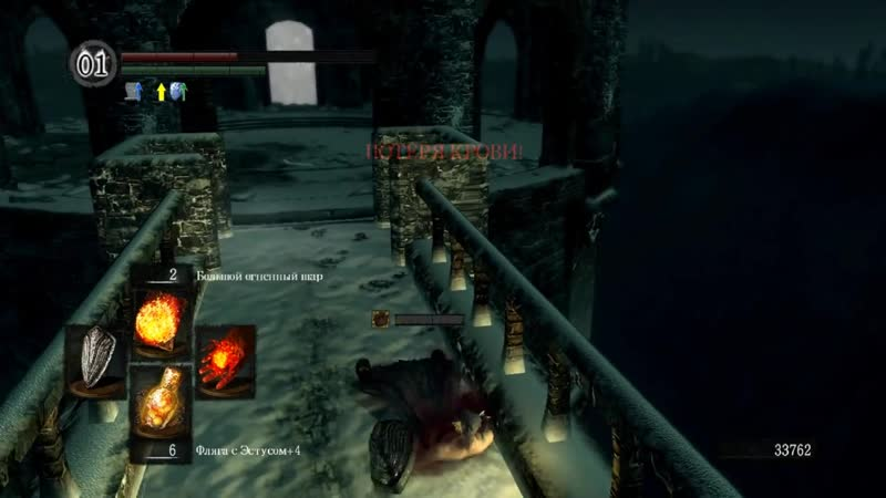 [Xandr] Dark Souls. 7 - Присцилла и Бродячий демон