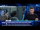 Розкрита ще одна сітка підкупу виборців Порошенко Справа Савченко Мокан VS Багіров НАШ 26 03 19