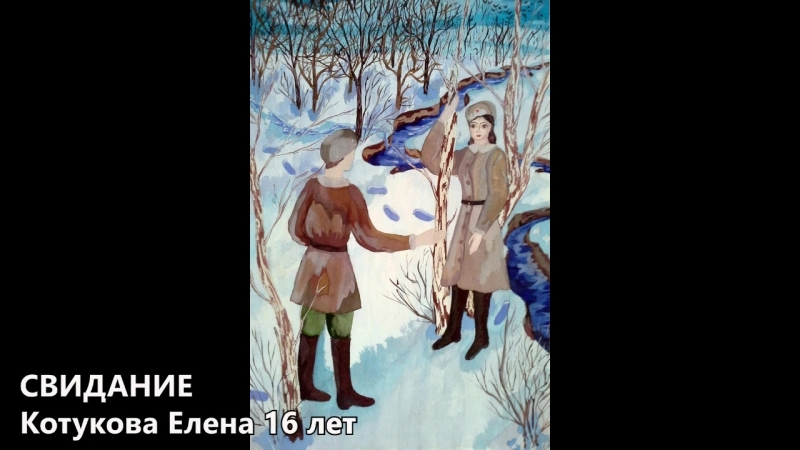 День Победы МОУ СШИ 2 Магнитогорск Каратаев Спартак рук. Зайцева Л.П.