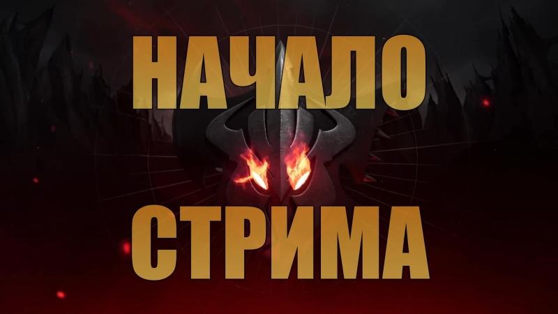 Дорога к Challenger EUW в доброй и веселой компании! ) League of Legends   LoL Stream