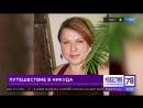 Сотрудница петербургской турфирмы присвоила деньги клиентов