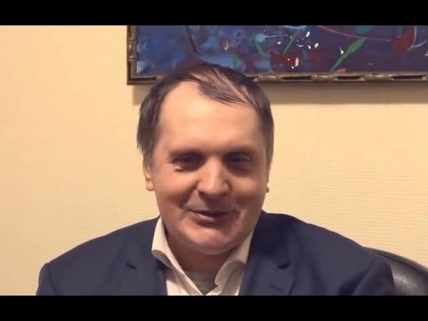 Сергей Салль об оккультизме 10 05 2018