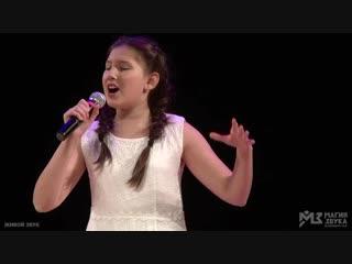 Зарина Курбонбекова - 12 лет