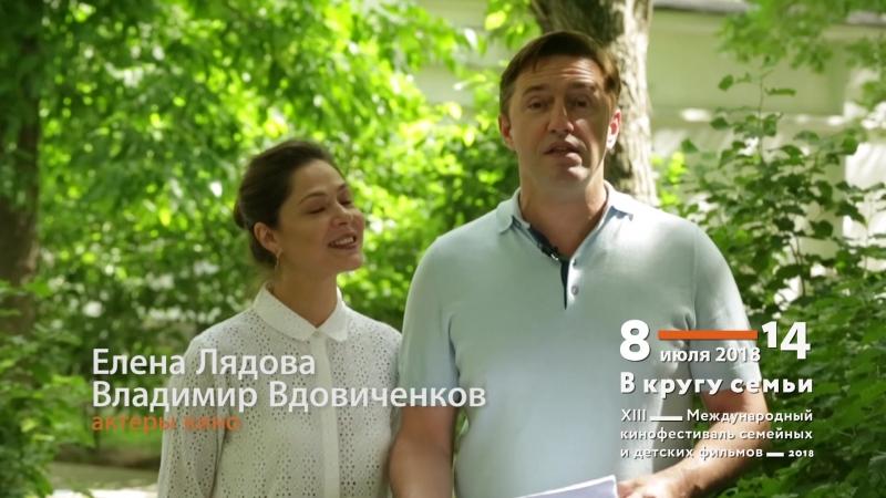 VKS_FEST18_Videoobrashenie_LyadovaVdovichenkov_1_260618