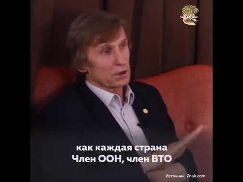 Экономическое чудо по российски продали на 10р а по бумагам на рубль И с рубля же налоги заплатили