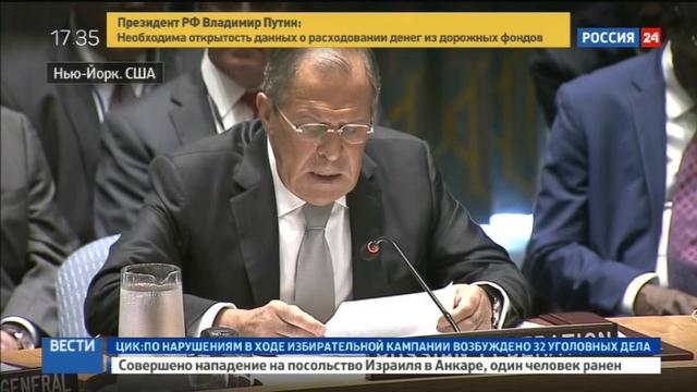 Новости на Россия 24 • Главы МИД России и Великобритании обсудили Сирию и Украину