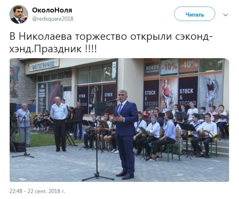 azxOvrKa1Is.jpg