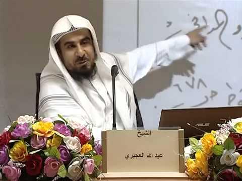 تقييد الفوائد   أ.عبدالله العجيري