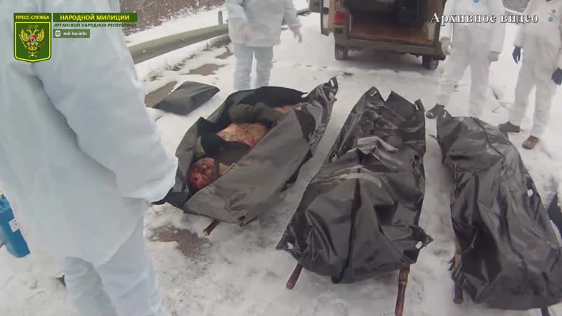 Передача тела украинского военнослужащего