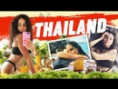 Видеоблог Насти Каменских NKBLOG Таиланд Отвечаю на ваши вопросы 14 05 2018