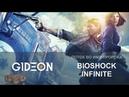 Стрим BioShock Infinite Начинаем
