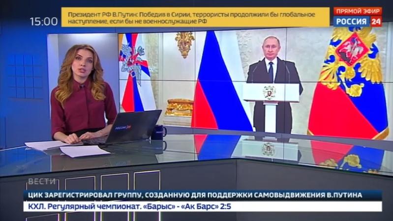 Новости на Россия 24 • Путин весь мир увидел в Сирии, какими современными стали российские вооруженные силы