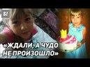 Передай маме что я ее любила Трагедия в Кемерово Зимняя вишня