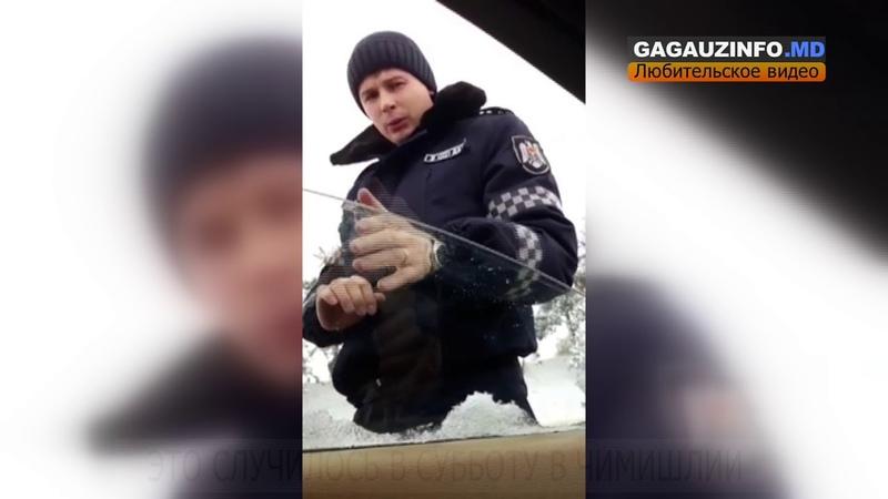Сотрудник полиции отказался говорить с жителем Гагаузии на русском языке
