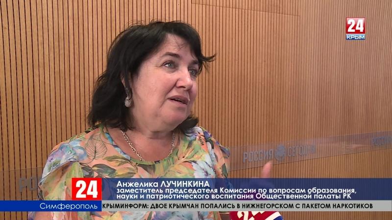 Прошли через «кордон» препятствий. Члены крымской делегации на конференции ОБСЕ рассказали о своём непростом визите