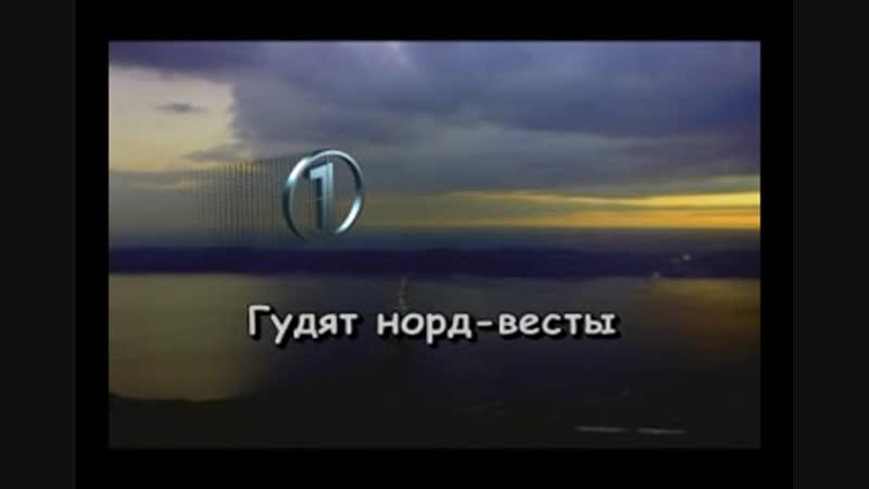 Морячка -1-
